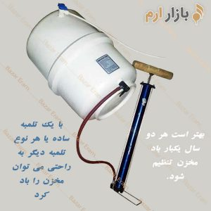 هواگیری دستگاه تصفیه آب